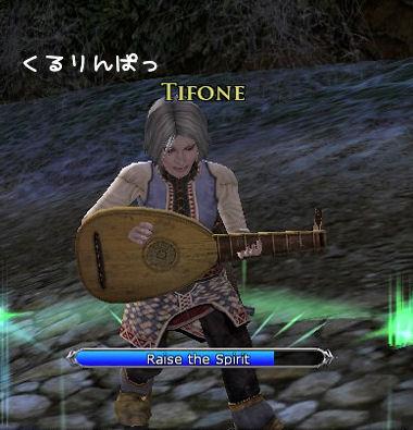2007_4_9-hobbit03.jpg