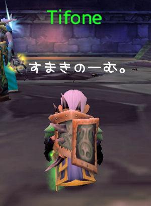 2006_11_30-AQ1.jpg