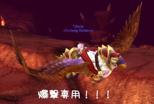 2007_1_21-Quest01.jpg