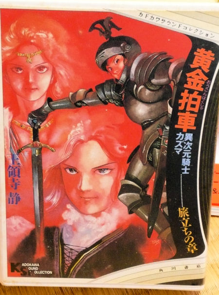 kazuma_book.jpg