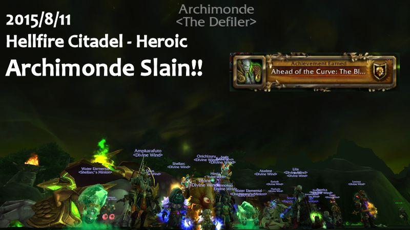 【HFC】Archimonde Slain!【Heroic】