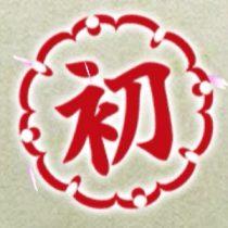 【2018年11月版・秘宝の里】豊前江を無事入手!